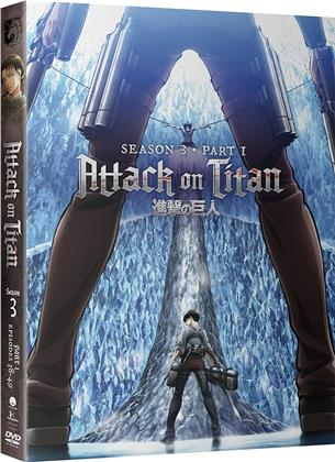Attack On Titan - Season 3 Part 1 (2 DVDs)